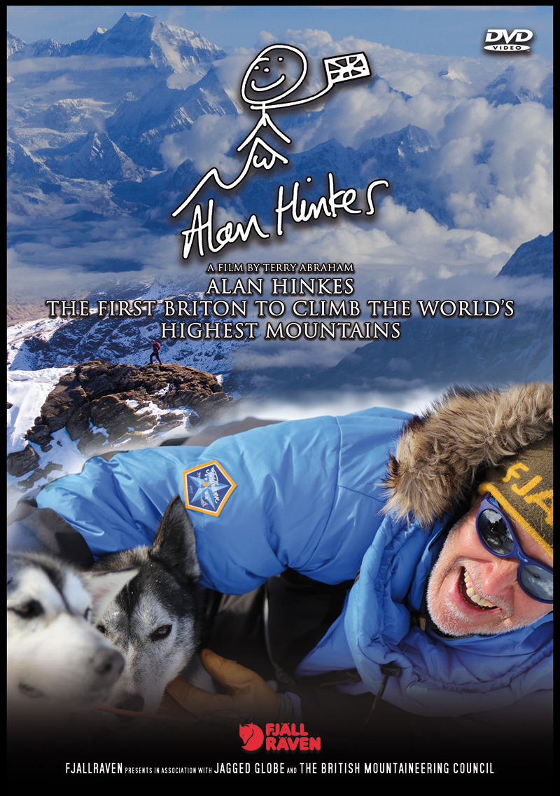 ALAN HINKES DVD COVER 2D Terry Abraham