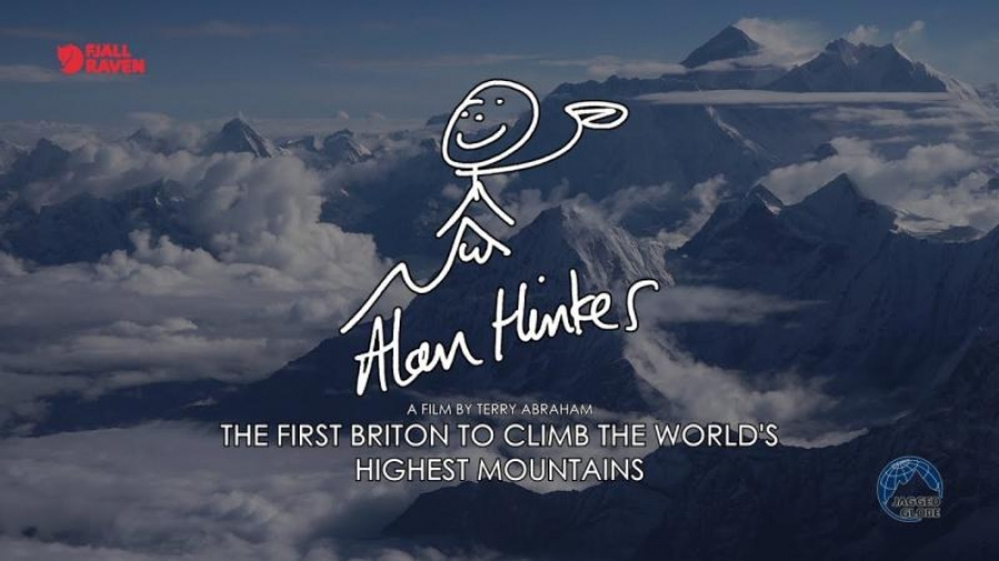 Film review: Alan Hinkes – by Terry Abraham